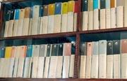 Серия Библиотека всемирной литературы б/у Екатеринбург 1967-77