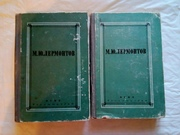 М.Ю.Лермонтов Полное собрание сочинений,  в 2-х томах